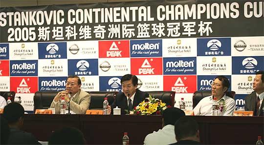 Stankovic Continental Championship Press Conference_Stankovic