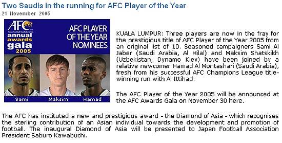 亚足联年度各项最佳候选公布中国入围四大奖项