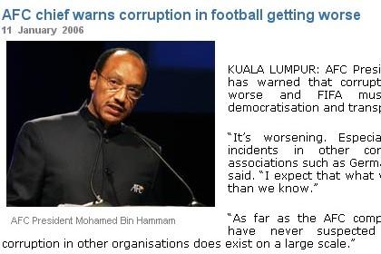 足球腐败愈演愈烈亚足联主席发出警告约束所有成员