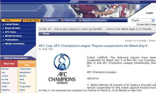 亚足联公布22人禁赛名单实德下轮对手有一人上榜