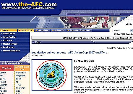 伊拉克否认退出亚洲杯传言称停赛决定仅限于国内