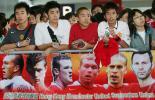 图文-曼联抵达香港开始亚洲行香江球迷翘首以待
