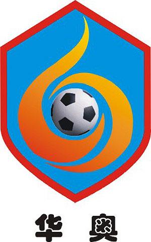 图文-2006年全国足球乙级联赛宁波华奥队队标