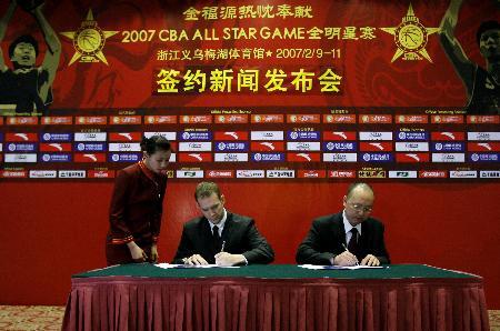 图文-2007CBA全明星赛落户义乌双方签署合作协议