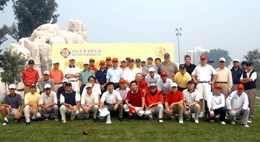 国宾企业家俱乐部北京金秋精英高尔夫邀请赛收杆