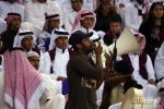 图文-亚运男篮决战中国对卡塔尔东道主球迷呐喊