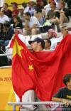 图文-男篮决赛中国59-44卡塔尔现场被中国点燃