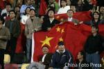 图文-国奥点球负伊朗无缘亚运4强球迷为国奥而骄傲