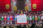 图文-广州亚运会会徽发布仪式小演员簇拥会徽