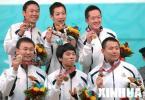 图文-保龄球男子五人赛日本队夺金金牌让人真骄傲
