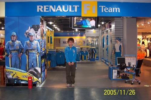 追求时尚的车迷必看雷诺F1精品专卖店登陆北京