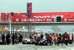 """泛珠""""迎春赛""""圆满结束07中国车坛新赛季的开始"""