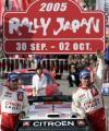 图文-勒布蝉联世界拉力赛冠军勒布在日本光荣加冕