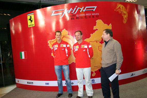 图文-法拉利F1中国站媒体见面会法拉利车队的三巨头