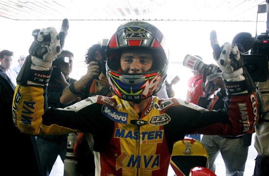 图文-MotoGP瓦伦西亚收官站125cc世界冠军鲍蒂斯塔