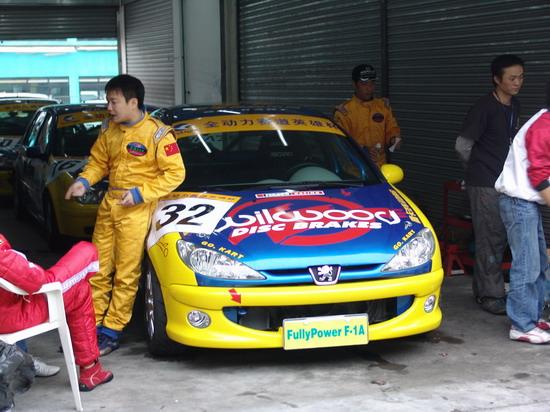 图文-泛珠全动力赛道英雄排位家庭车标致206