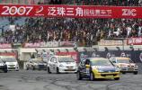 图文-泛珠全动力赛道英雄杯发车瞬间群雄出击