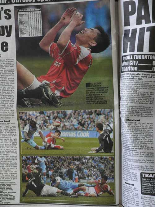 郑智特写大照片登上英大报英媒体齐叹ZZ错过赛点