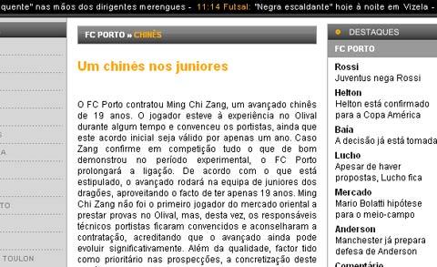 葡媒体称中国留洋军团添新兵波尔图欲签19岁小将