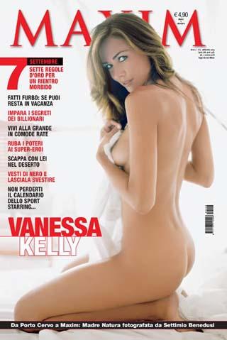 时尚杂志专找维埃里女友做封面凯莉更胜卡纳莉斯(图)