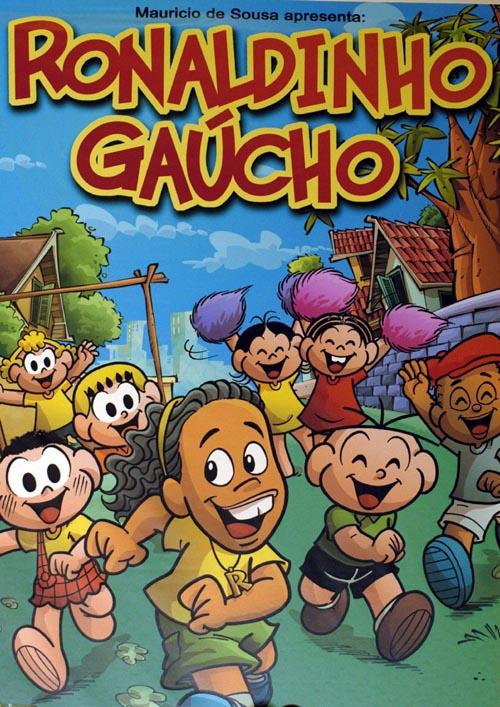 封面-小罗纳尔多秘书上市小罗纳尔多漫画书漫画图文中育成漫画图片
