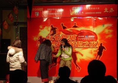 图文-青岛球迷感受激情英超游戏倒踢射门