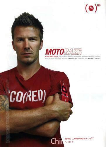 图文-贝克汉姆为摩托罗拉拍宣传照一身红衣锋利亮相