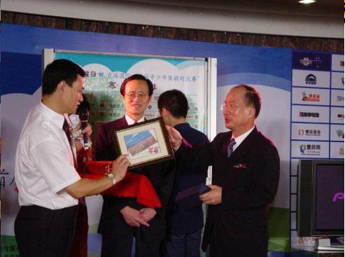 弈坛春秋围棋频道承办的第一个国际比赛颁发礼品