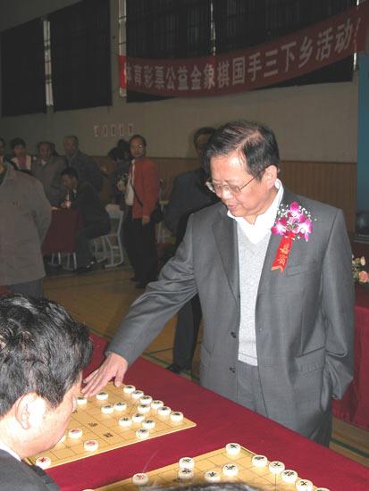 象棋公益 三下乡 上海启程 胡荣华表演车轮战