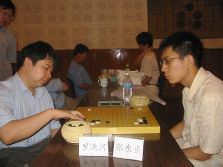 图文-阿含-桐山杯本赛战罢第二轮罗洗河负张东岳