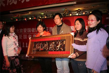 图文-北京爱国者队夺冠庆功会大学生代表赠送礼物