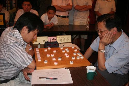 全国象棋排名赛半决赛胡荣华王斌争决赛权
