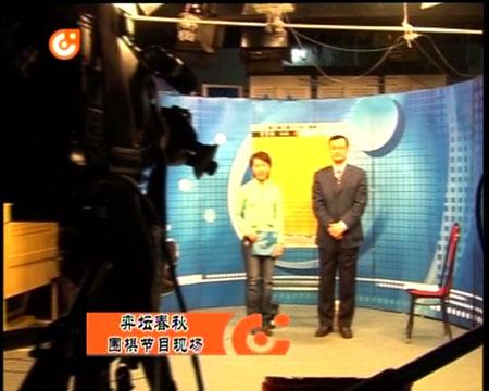 图文-弈坛春秋黑白定格节目精彩花絮18