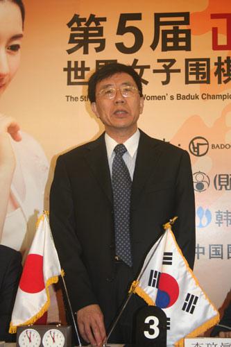 图文-正官庄杯韩日主将对决华以刚宣布比赛开始