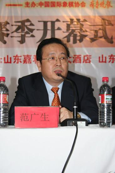 图文-07国际象棋联赛在济南开幕范广生开幕致辞