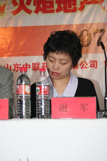 图文-07国际象棋联赛在济南开幕棋后谢军出席