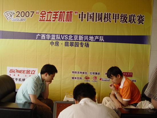 图文-2007围甲联赛第三轮开战彭荃迎战牛雨田