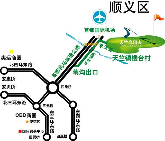 北京-天竺高尔夫俱乐部服务设施介绍