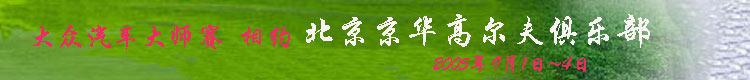 亚洲高尔夫球职业巡回赛