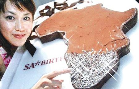 情迷奢侈品:天价极品巧克力2006颗钻石作点缀