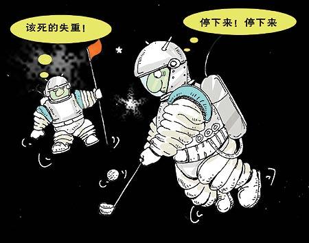 """在月球上打高尔夫球""""太空长打二世""""即将诞生"""