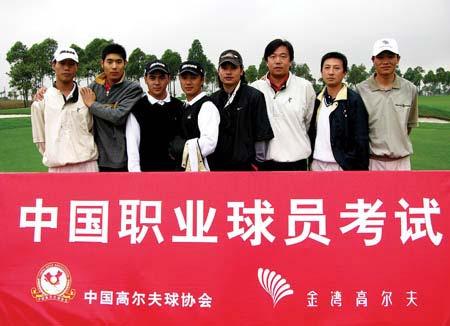 74杆挡退所有人中国高尔夫春季职业资格考试