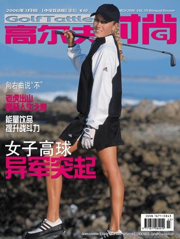 女子高尔夫异军突起美貌实力兼备亚洲魅力初绽