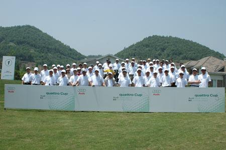 百余高手论剑青城山下奥迪杯高尔夫赛转战成都