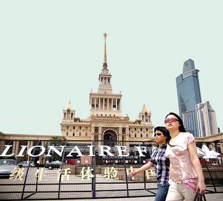品质生活:顶级钻石流光溢彩富豪玩物惊艳上海