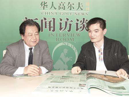 办一份高尔夫品牌报纸华明访著名新闻学家艾丰