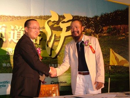 广东高尔夫频道落户上海高尔夫邀请赛天马举行