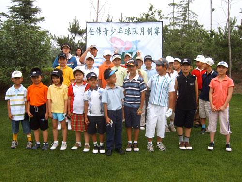 佳伟第一届青少年高尔夫球队月例赛圆满落下帷幕