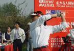 图文-东方名人职业赛第一轮张林着装新鲜