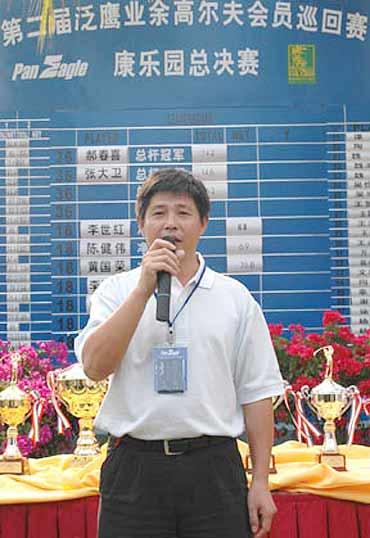 图文-泛鹰业余巡回赛大决战宣布最后比赛成绩